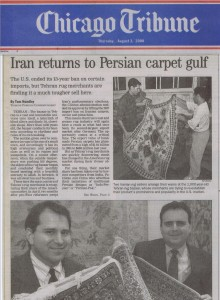 "Chicago Tribune: ""Iran returns to Persian carpet gulf"""