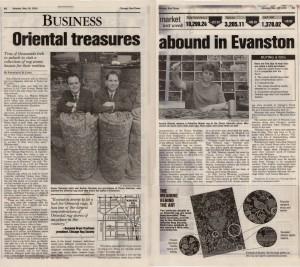 Sun-Times 2000-5-29